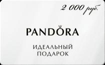 2000_gift_card_PANDORA